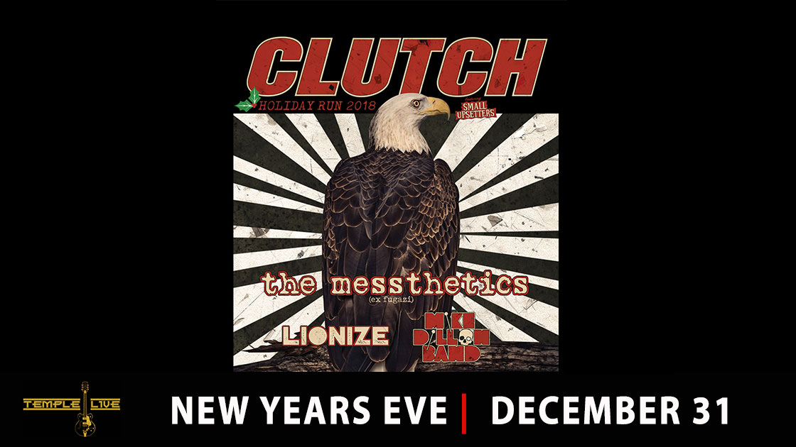 Clutch-AnnualHolidayRun-mobile