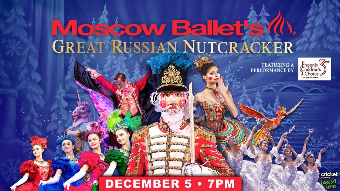MoscowBallet'sGreatRussianNutcracker